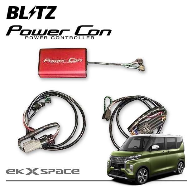 [BLITZ] ブリッツ パワコン eKクロススペース B35A B38A 20/03~ BR06(Turbo) CVT