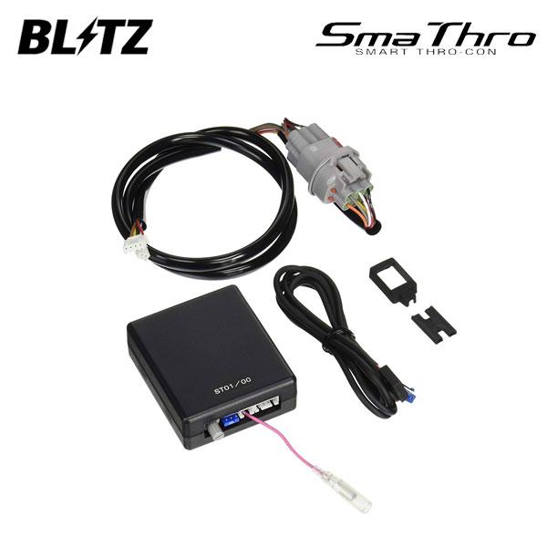 [BLITZ] ブリッツ スマスロ プリメーラ HP12 RP12 TP12 TNP12 02/05~ QR20DE QR25DD SR20VE