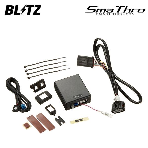 [BLITZ] ブリッツ スマスロ ノア ZRR70W ZRR75W 07/06~ 3ZR-FAE:オートクラフト