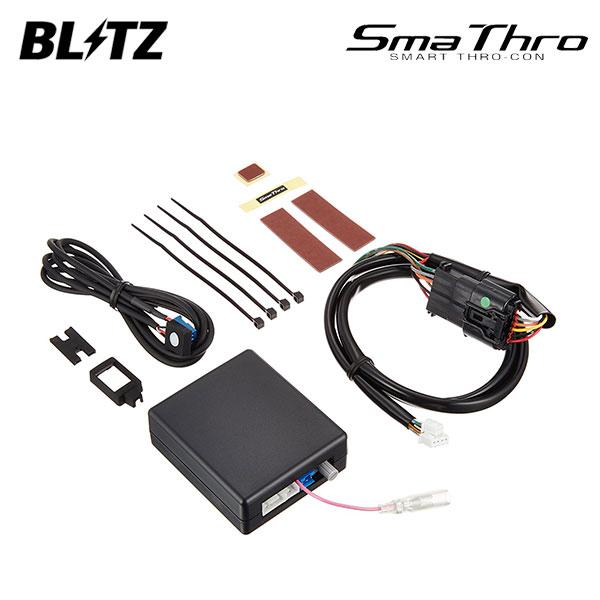 [BLITZ] ブリッツ スマスロ アルトワークス HA36S 15/12~ R06A (Turbo)