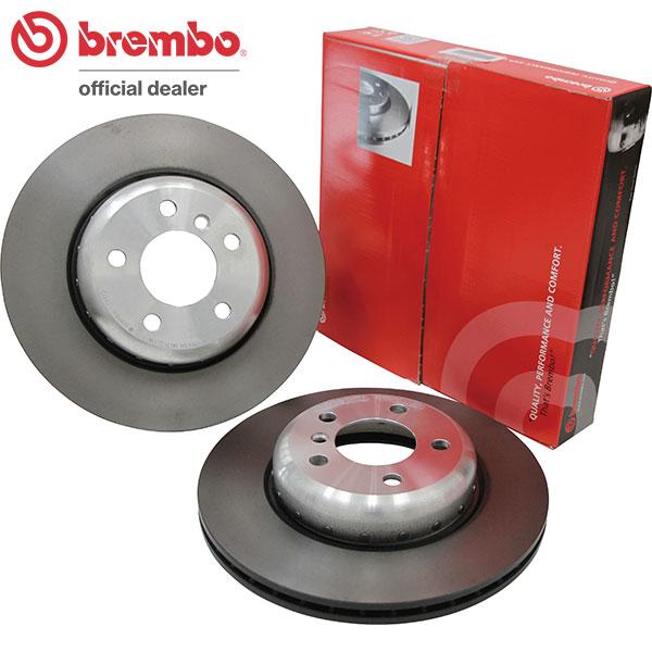 brembo ブレーキローター 09.9586.11 brembo ブレーキローター 左右セット VOLVO XC70 BB6304TXC 09/07~ フロント 09.9586.11 送料:全国一律無料