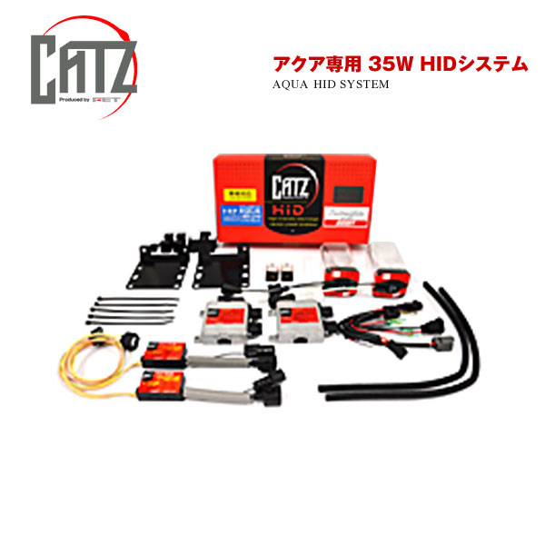 CATZ キャズ アクア専用35W HIDシステム アクア 4500K NHP10 2011年12月~2017年5月 [G / S / L]