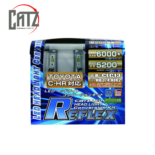CATZ キャズ REFLEX LED ヘッドライトコンバージョンキット HB3/HB4/HIR2 6000K (5200lm)