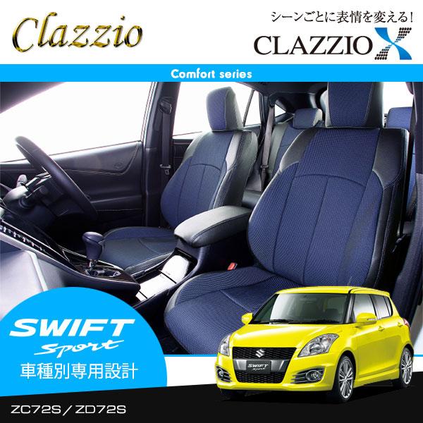 フルタップ車高調キット ZC32S 11/12- スイフトスポーツ ZZ-Rダンパー 代引無料 送料無料 ブリッツ BLITZ DAMPER