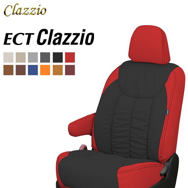 Clazzio ECT クラッツィオ シートカバー ヴェルファイア AGH30W / AGH35W / GGH30W / GGH35W H30/1~ 7人乗 [2.5L Z-G エディション / 3.5L ZG] ※沖縄・北海道・離島は送料3300円(税別)