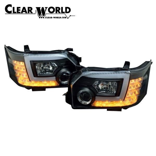 クリアワールド ハロゲン車用プロジェクターヘッドランプ ハイエース H200系 2013/12~ 4型