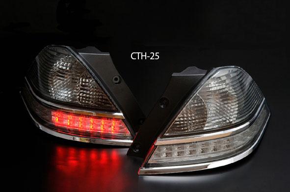クリアワールド ホンダ オデッセイ [RB1/RB2] 後期用 LEDテールライト スモークレンズ