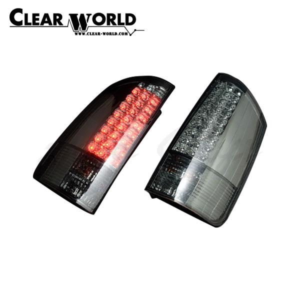 クリアワールド LEDテールランプ スモークレンズ ヴォクシー AZR60G AZR65G 2001/11~2007/06