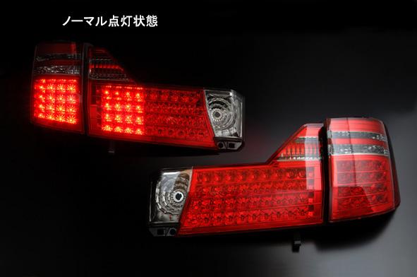 クリアワールド トヨタ アルファード [ANH10W/15W] LEDテールランプ レッド/スモークレンズ