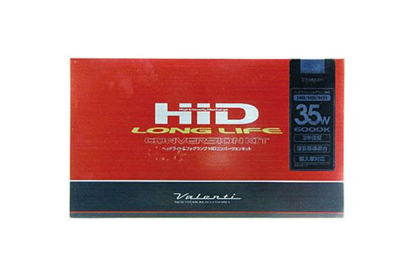 ロングライフHIDコンバージョンキット H7 6000K MJ