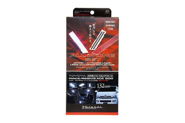 ルームランプLED&レンズセット ハイエース TRH200系 KDH200系 04/8~