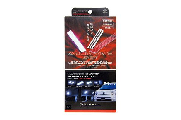 ルームランプLED&レンズセット ノア / ヴォクシー ZRR70G ZRR70W ZRR75G ZRR75W 07/6~