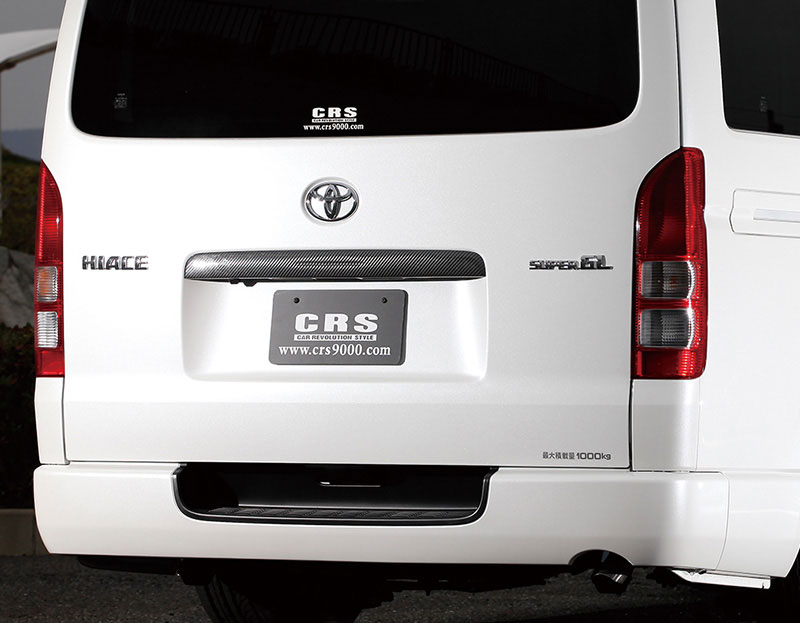 CRS ESSEX 4型用 バックドアガーニッシュ ABS製 カーボンレイヤー ハイエース 200系 2013年12月~ ナロー・ワイド共通 / スマートエントリー&スタートシステム付車用 北海道・沖縄・離島は要確認