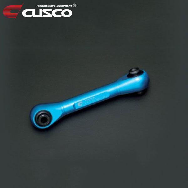 [CUSCO] クスコ ピッチングストッパー アルトワークス HA36S 2015年12月~ R06A 0.66T FF/4WD 5MT,5AGS