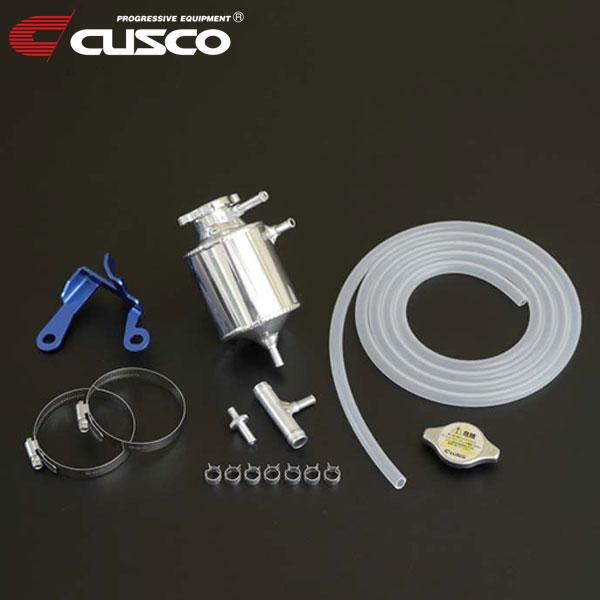 [CUSCO] クスコ リザーバータンク ハチロク ZN6 2012年04月~ FA20 2.0 FR MT/AT対応
