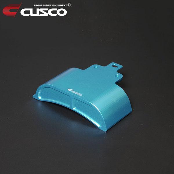 [CUSCO] クスコ エアコンベルトカバー BRZ ZC6 2012年03月~ FA20 2.0 FR