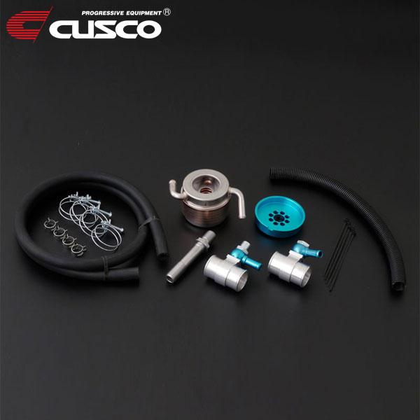 [CUSCO] クスコ 水冷式エンジンオイルクーラー フォレスター SJG 2012年11月~ FA20 2.0T 4WD