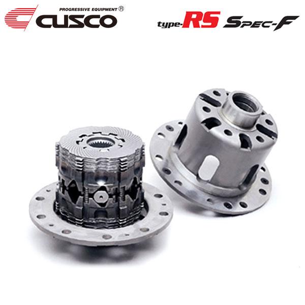 [CUSCO] クスコ LSD タイプRS スペックF 2way(1&2way) リヤ ランサーエボリューションVI CP9A 1999年01月~1999年12月 4G63 2.0T 4WD MT AYC付 代替交換済不可