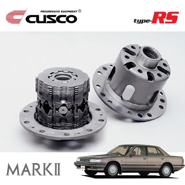[CUSCO]クスコLSDタイプRS1.5way(1.5&2way)リヤマークIIGX811988年08月~1992年10月1G-GZE2.0SCFRスーパーチャージャー車MT/AT標準デフ:オープン