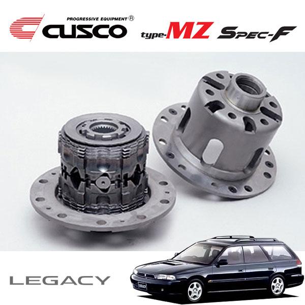 [CUSCO] クスコ LSD タイプMZ スペックF 1.5way(1&1.5way) フロント レガシィツーリングワゴン BG5 1993年10月~1998年06月 EJ20 2.0T 4WD MT ターボ 標準デフ:オープン