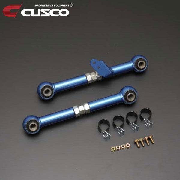 [CUSCO] クスコ 調整式トーコントロールロッド リヤ エリシオンプレステージ RR5 2007年01月~ J35A 3.5 FF オートレベライザー付車も装着可 調整範囲+12~-12mm スチール製