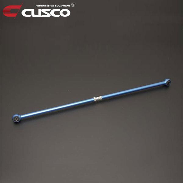 [CUSCO] クスコ 調整式ラテラルロッド リヤ ツイン EC22S 2003年01月~2005年08月 K6A 0.66 FF ターンバックル調整式、ゴムブッシュ装着済 スチール製