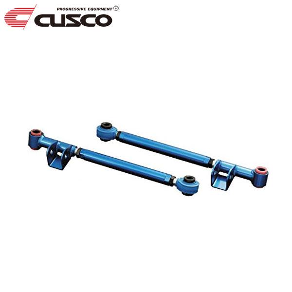 [CUSCO] クスコ リヤラテラルリンク 強化ゴムブッシュタイプ リヤ インプレッサWRX GDB 2001年9月~2002年10月 EJ20 2.0T 4WD アプライドB リヤ側
