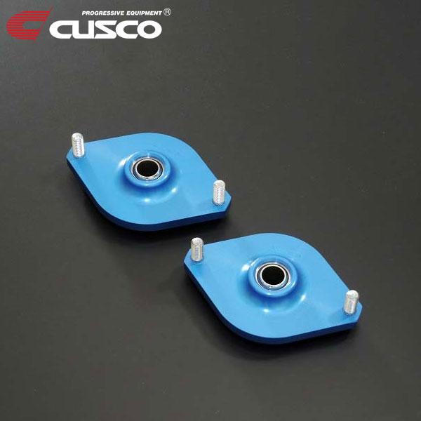 [CUSCO] クスコ 固定式ピロボールアッパーマウント リヤ インプレッサWRX GRB 2007年10月~2014年04月 EJ20 2.0T 4WD WRX STI 直巻ID70用