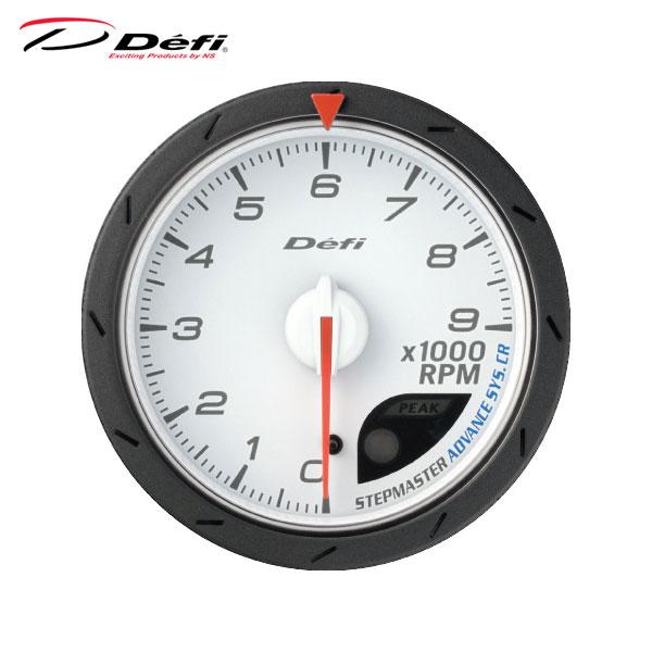 Defi デフィ Defi-Link Meter ADVANCE CR Φ60 タコメーター 0RPM~9000RPM 白