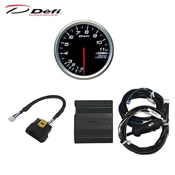 Defi デフィ ADVANCE CAN Driver & ADVANCE BF80タコメーターセット