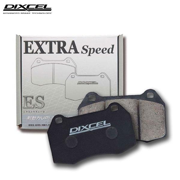 DIXCEL ディクセル ブレーキパッド ES エクストラスピード リア用 BMW ミニ F55 F56 ワン/クーパー/クーパーD XM12/XS12/XM15/XS15/XN15/XT15 14/04~ ※沖縄・離島・同梱時は送料別途