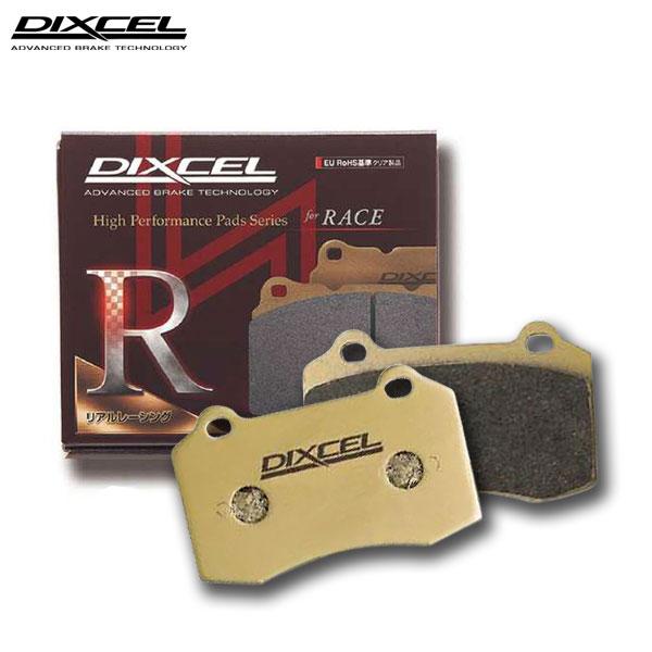 DIXCEL ディクセル ブレーキパッド R01タイプ フロント用 アルピナ E63/E64 B6 4.4 V8 スーパーチャージャー VH12/WH12/6H1S 05~11 ※沖縄・離島・同梱時は送料別途