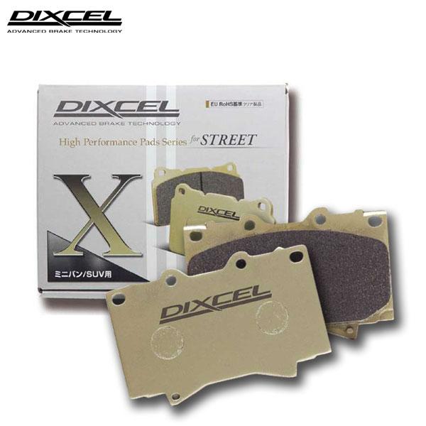 DIXCEL ディクセル ブレーキパッド Xタイプ フロント用 メルセデスベンツ W216 CL65 AMG 216377 07/03~ ※沖縄・離島・同梱時は送料別途