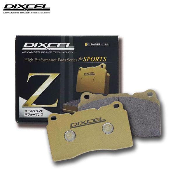 DIXCEL ディクセル ブレーキパッド Zタイプ フロント用 WRX STI VAB 17/11~ S208 ※沖縄・離島・同梱時は送料別途
