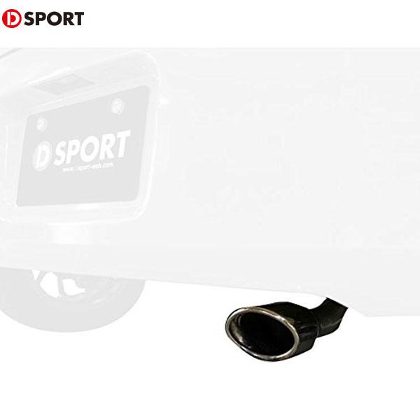 [D-SPORT] スポーツマフラーType-III エッセ L235S 05.12~11.08 FF・5MT車専用 個人宅配送不可 沖縄・離島は要確認