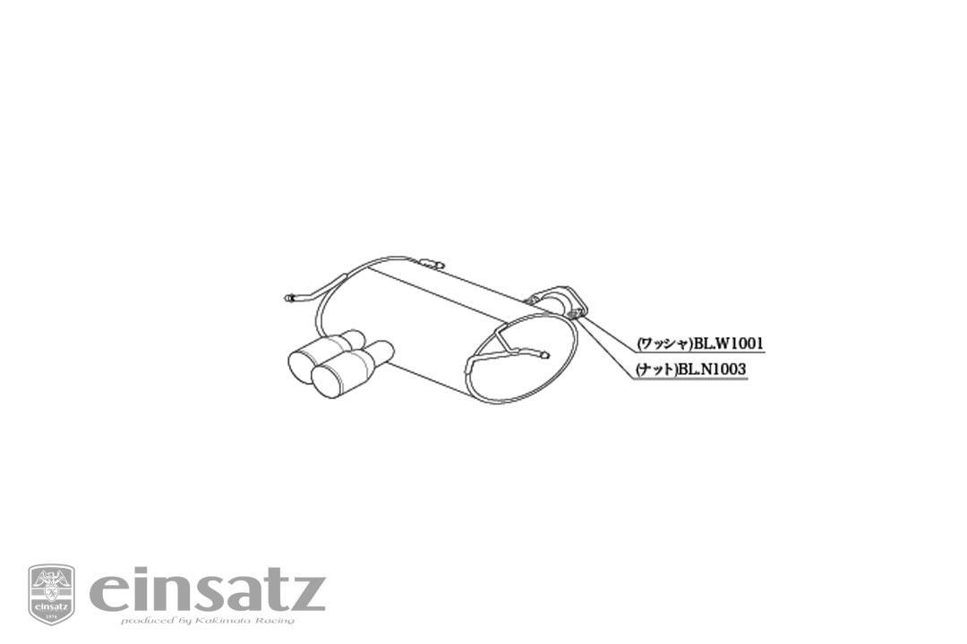 einsatz マフラー s-622 Type1 Tail チタンフェイス BMW 1シリーズ(E87) ABA-UD20 2.0_NA N46B20B FR 07/5~10/3 6AT [120i Mスポーツ] 個人宅配送不可 北海道・沖縄・離島は要確認