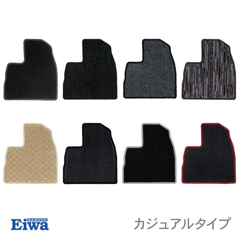 栄和産業 カジュアル フロアマット エクシーガ/エクシーガクロスオーバー7 YA5 YAM H24/7~H30/3