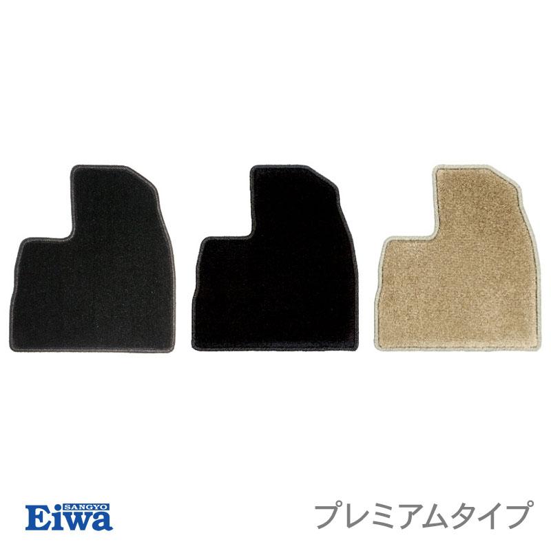 栄和産業 プレミアムデラックス フロアマット レヴォーグ VM4 VMG H26/6~