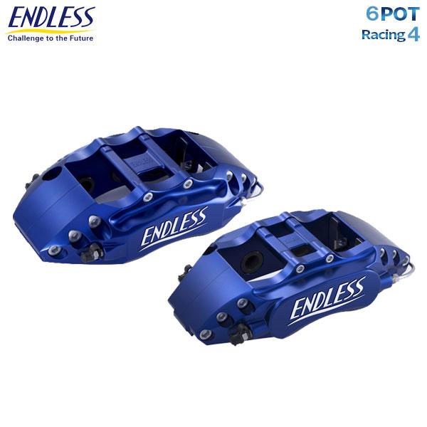 [ENDLESS] エンドレス キャリパー システムインチアップキット 6POT&Racing4 フロント/リアセット 【BMW E36 M3】 北海道・沖縄・離島は送料1000円(税別)