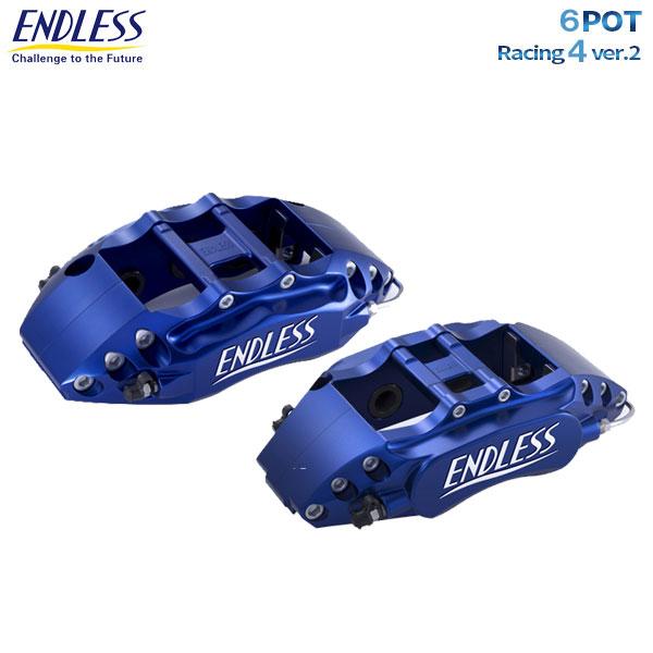 [ENDLESS] エンドレス キャリパー システムインチアップキット 6POT&Racing4 Version2 フロント/リアセット 【スカイライン BNR32 (純正ブレンボキャリパー装着車) 】 北海道・沖縄・離島は送料1000円(税別)