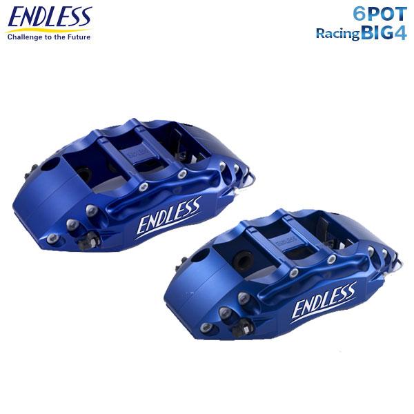 [ENDLESS] エンドレス キャリパー システムインチアップキット 6POT&RacingBIG4 フロント/リアセット 【BMW E90 330i/335i】 北海道・沖縄・離島は送料1000円(税別)