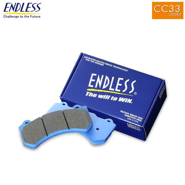 [ENDLESS] エンドレスキャリパーキット専用 補修ブレーキパッド CC33 (S55G) 12POT/8POT ピストン数 8/12
