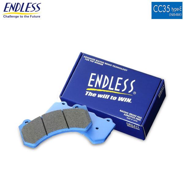 [ENDLESS] エンドレス アルコン製 レーシングキャリパー用 ブレーキパッド CC35 type-E (N84M) 1セット=8枚 ピストン数 4