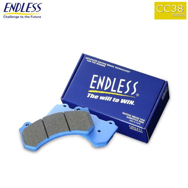 [ENDLESS] エンドレス APレーシング製 レーシングキャリパー用 ブレーキパッド CC38 (ME22)