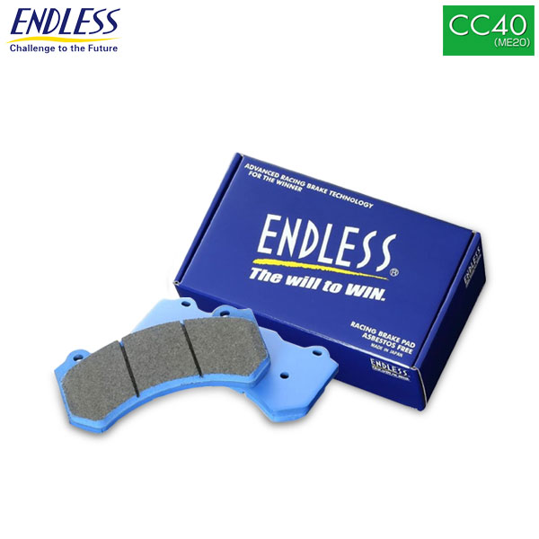 [ENDLESS] エンドレス アルコン製 レーシングキャリパー用 ブレーキパッド CC40 (ME20) 1セット=8枚 ピストン数 4
