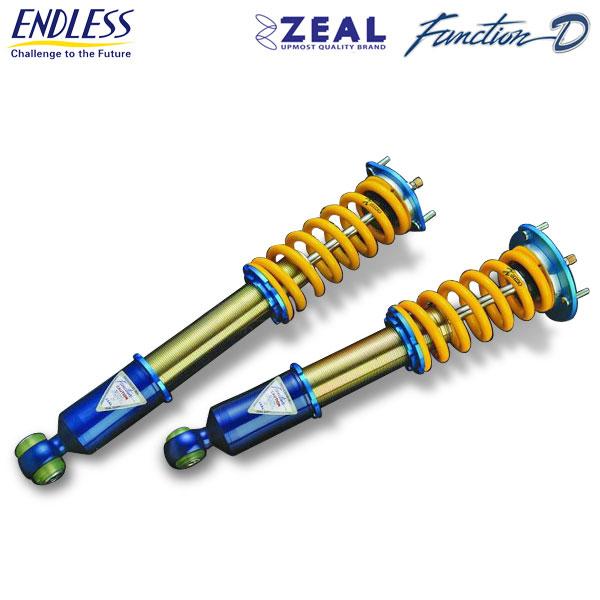 [ENDLESS] エンドレス ZEAL 車高調 FUNCTION D 【RX-7 FD3S】 北海道・沖縄・離島は送料1000円(税別)