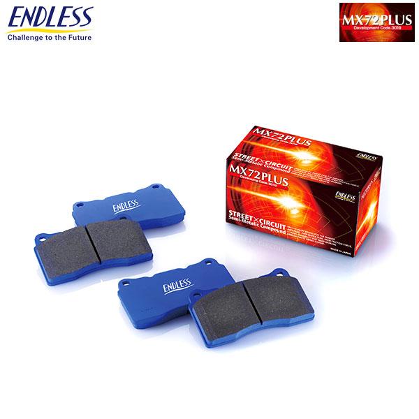 [ENDLESS] エンドレス アルコン製 レーシングキャリパー用 ブレーキパッド MX72プラス 1セット=12枚 ピストン数 6