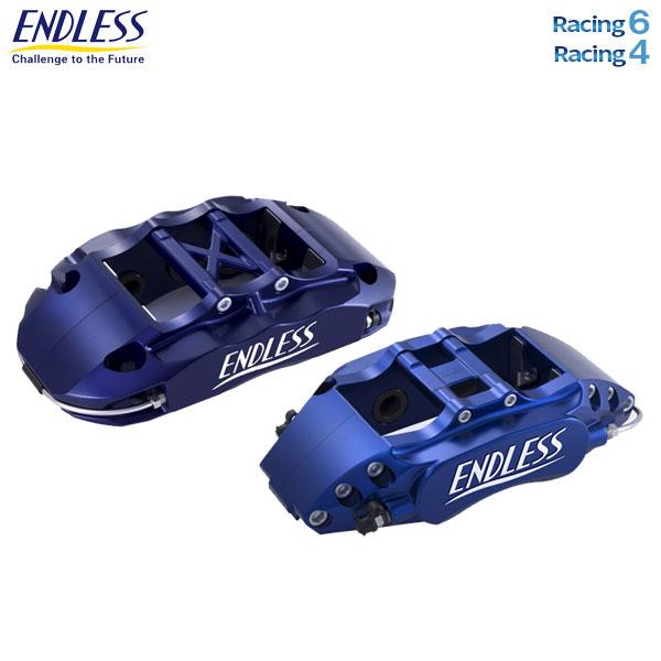 [ENDLESS] エンドレス キャリパー システムインチアップキット Racing6&4 フロント/リアセット 【スープラ JZA80】 北海道・沖縄・離島は送料1000円(税別)