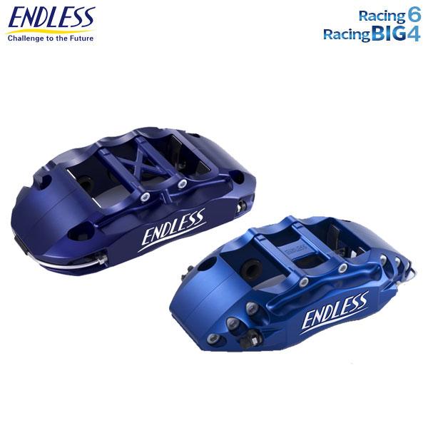[ENDLESS] エンドレス キャリパー システムインチアップキット Racing6&RacingBIG4 フロント/リアセット 【スカイライン CKV36 (370GT Type SP・370GT Type S) MC前(~2011.12)】 北海道・沖縄・離島は送料1000円(税別)