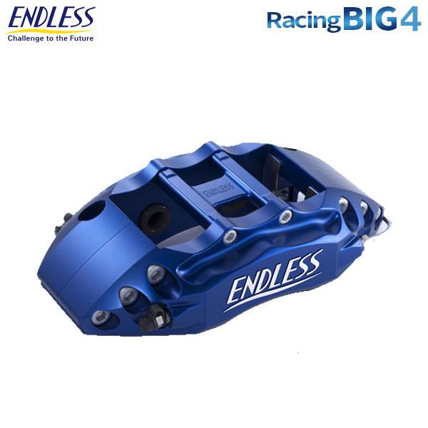 [ENDLESS] エンドレス キャリパー システムインチアップキット RacingBIG4 【BMW E90 330i/335i】 北海道・沖縄・離島は送料1000円(税別)